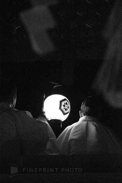 Senza-sai ceremony of Kyakuden / ID: IZU-040