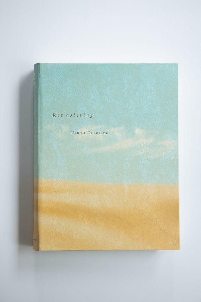 Uruma Takezawa - Remastering - Photobook | UT-photobook-TBK-1